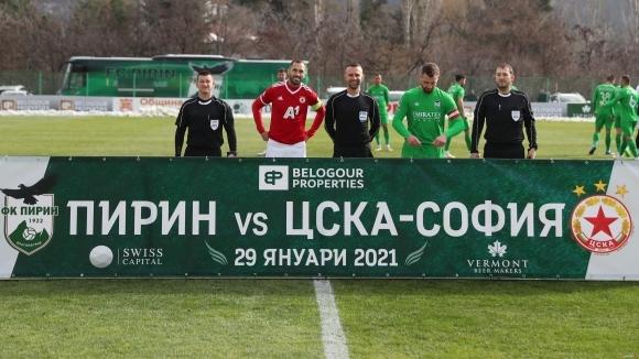 Капитанът на ЦСКА-София Петър Занев обяви след днешната контрола срещу
