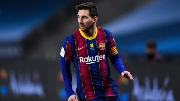 От Барселона излязоха с официална позиция като отговор на днешния