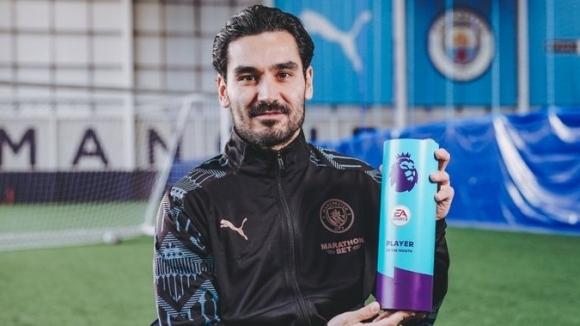 Халфът на Манчестър Сити Илкай Гюндоган спечели наградата за Играч