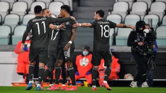 Отборите на Манчестър Юнайтед и Реал Сосиедад излизат в първи