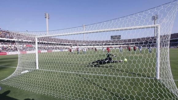 Десетгодишната забрана да се провеждат международни мачове на територията на