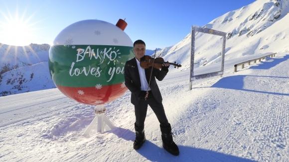"""""""Зимата"""" на Вивалди прозвуча на 2525 м. надморска височина в"""