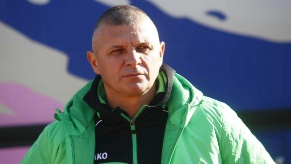 Здравко Лазаров вече не е страрши треньор на Вихрен (Сандански),