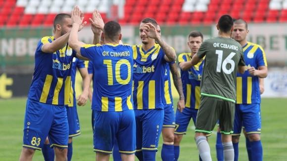 Севлиево победи гостуващия му Спартак (Плевен) с гол на Николай
