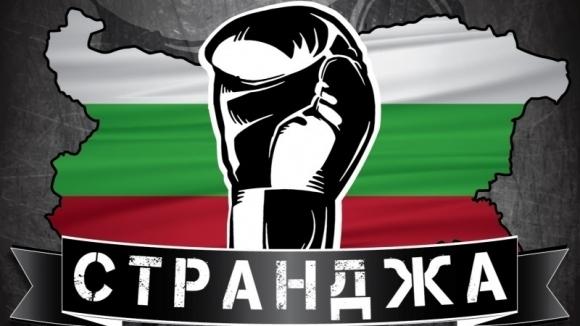 Българските боксьори се представиха на изключително високо ниво в зала