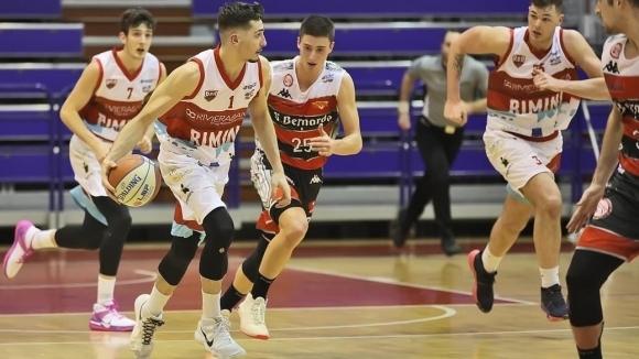 Неприятни новини получиха баскетболистите на Римини. Борислав Младенов и компания