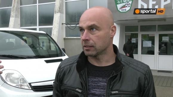 Асистент-треньорът на в Стефан Стоянов, използва интересно сравнение, за да