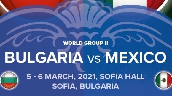"""Жребият за мачовете от Купа Дейвис"""" между България и Мексико"""