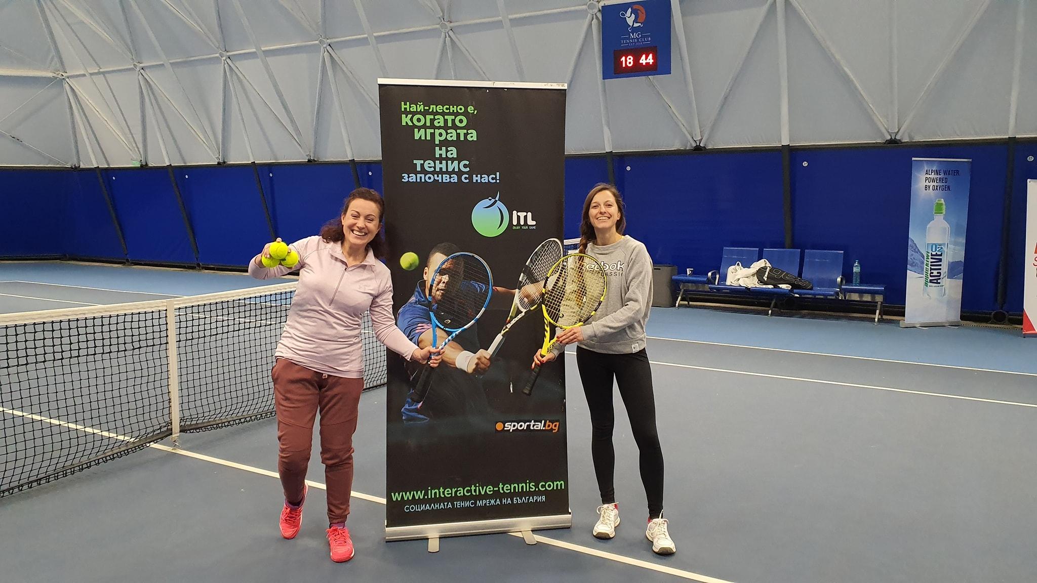Традиционният дамски осмомартенски турнир на Интерактив тенис ще стартира на