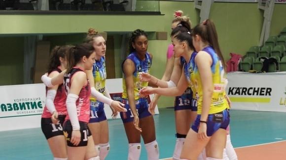Волейболистките на Марица (Пловдив) ще са домакини на Казанлък Волей