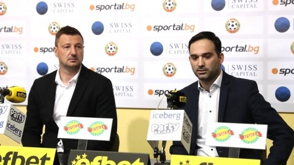 На официална пресконференция днес бе оповестено, че Sportal.bg и Sportal