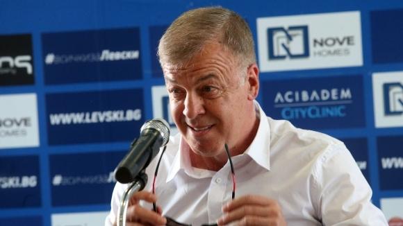 Финансови проблеми отново надвиснаха над Левски. Ден, след като