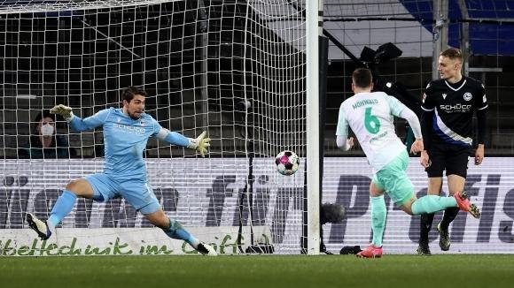 Вердер постигна победа с 2:0 при гостуването си на Арминия.