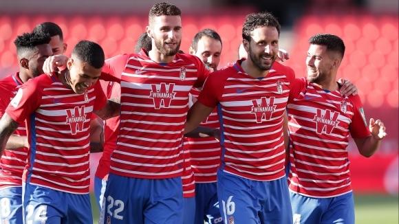 Отборът на Гранада постигна минимална победа с 1:0 като домакин