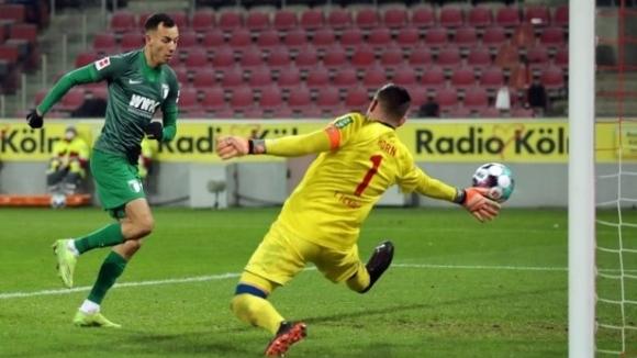 Отборът на Аугсбург спечели с минималното 1:0 при визитата си