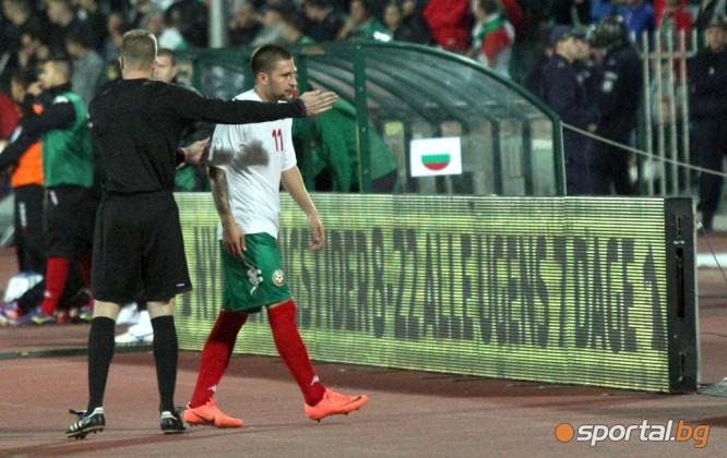 България и Дания не се победиха в София