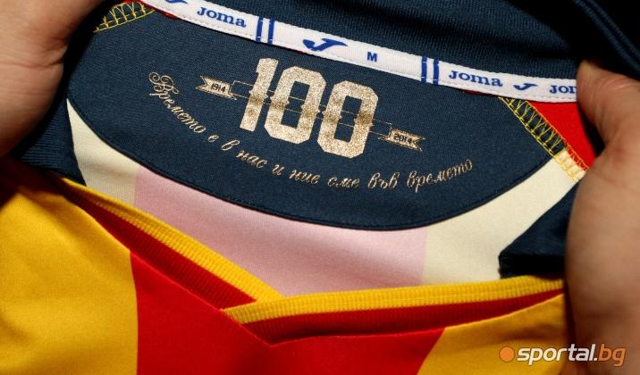 Левски показа уникален екип за 100-годишнината