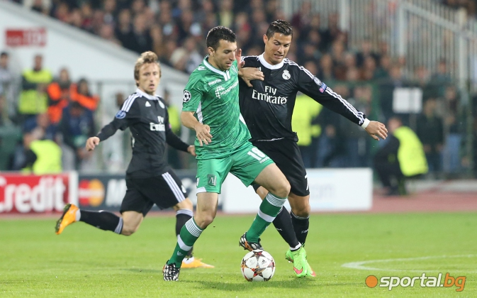 Българският шампион Лудогорец загуби от галактическия тим Реал Мадридс 1:2 - част I