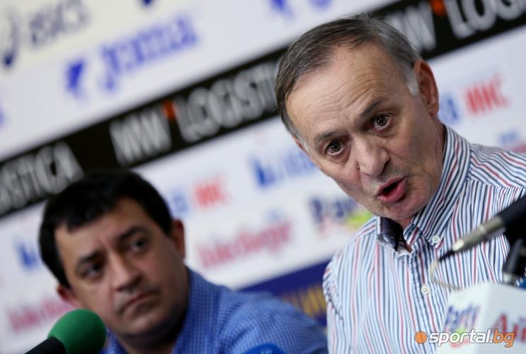 Пресконференция на БФ вдигане на щанги за допинг скандала