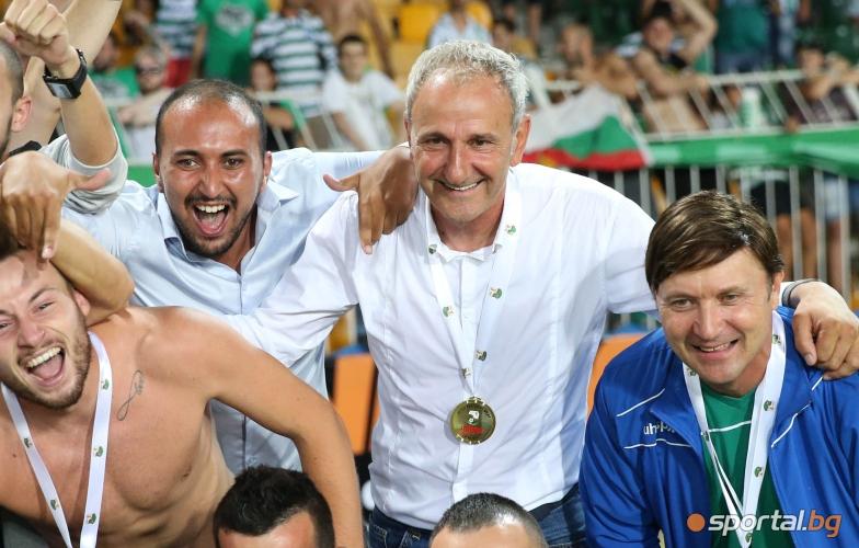 Черно море спечели и Суперкупата на България