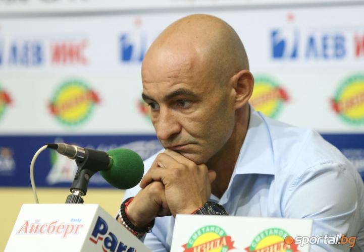 Пресконференция на новият Локомотив Сф