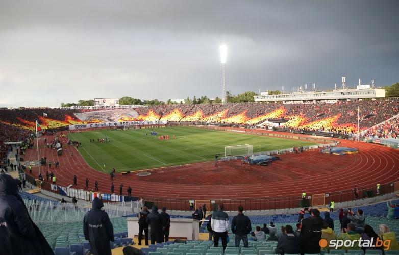 Феновете на ЦСКА по време на финала - част II