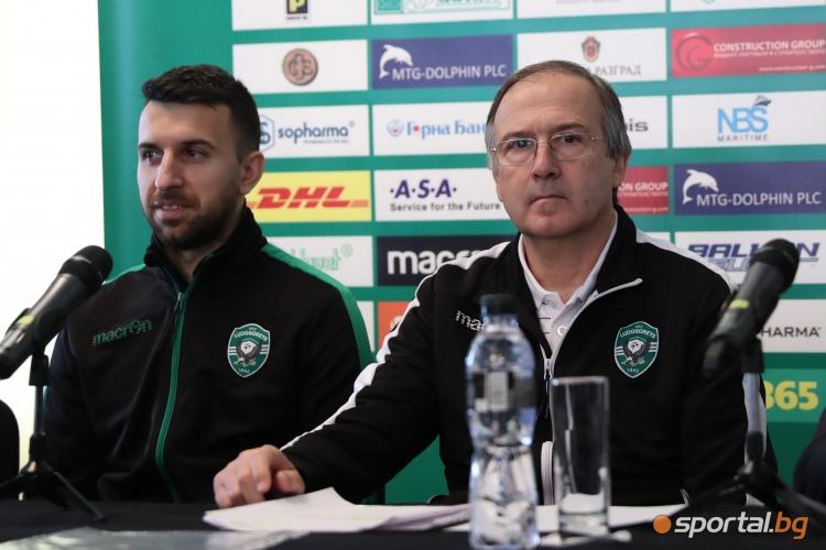 Светослав Дяков, Георги Дерменджиев