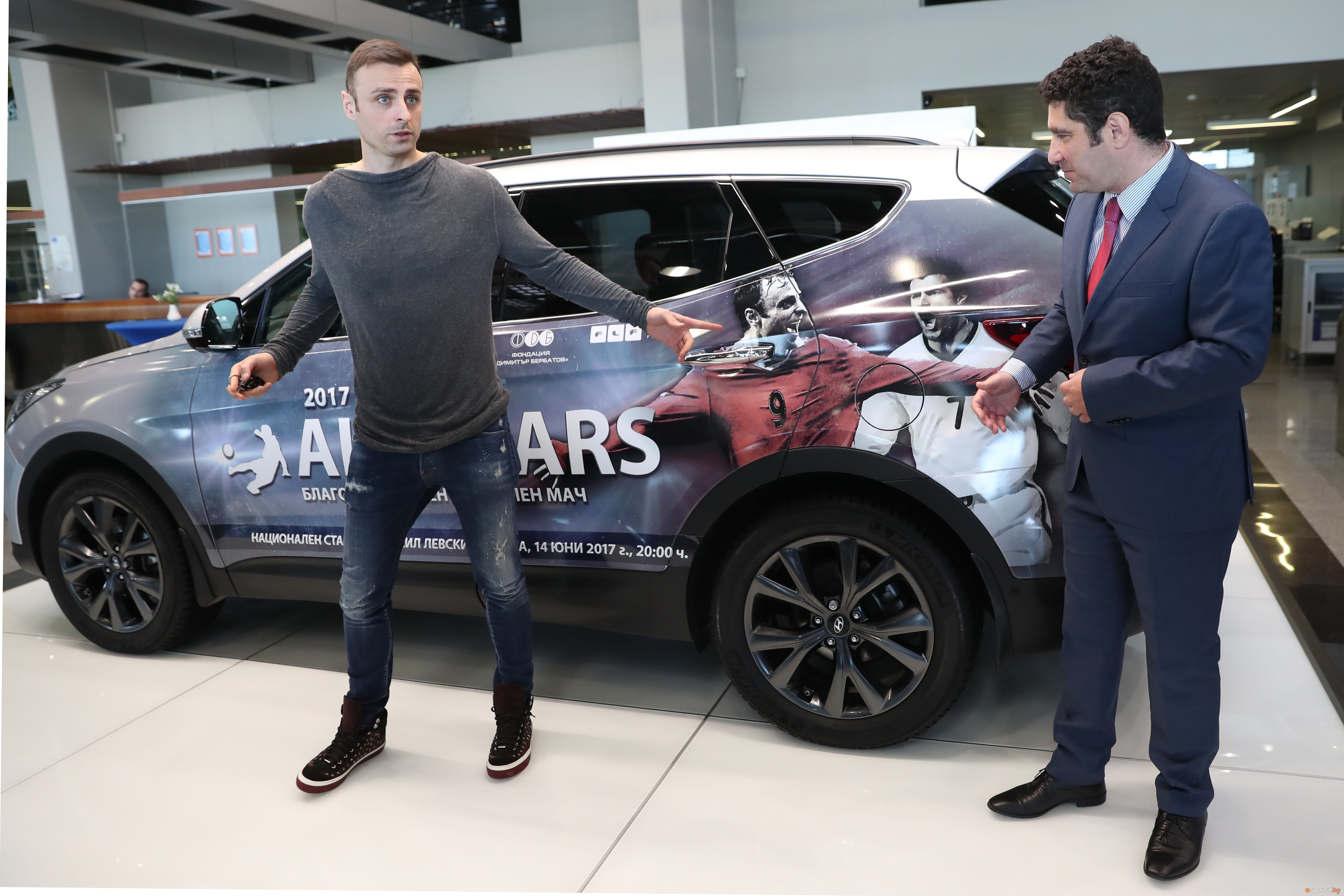 "Фондация ""Димитър Бербатов"" и Хюндай в партньорство за All Star Game 2017"