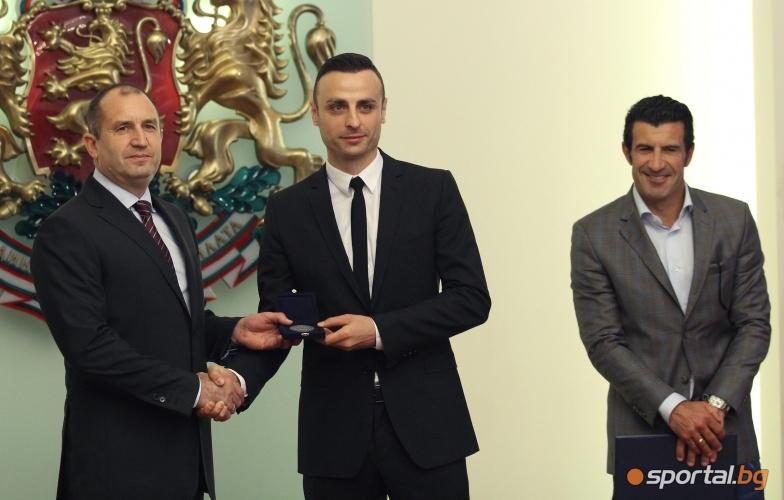 Президентът Румен Радев прие Бербатов и Фиго