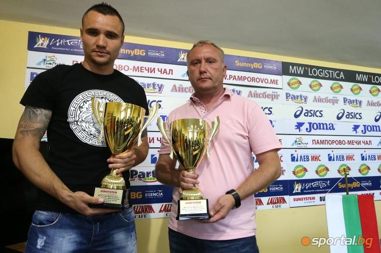 Наградиха Ботев (Пловдив) за отбор на месеца