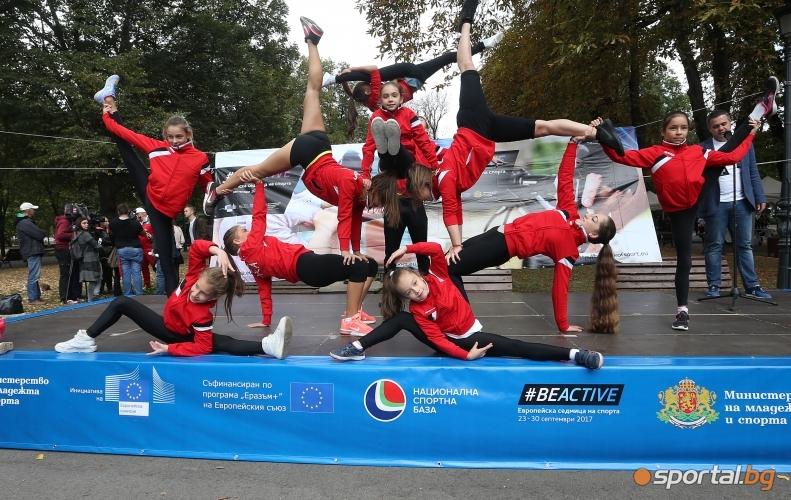 Европейската седмица на спорта беше открита в столицата