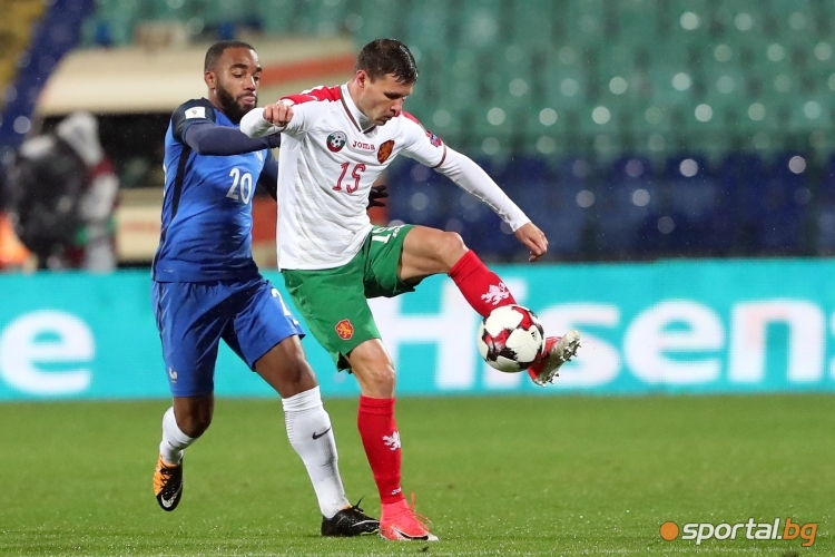 България - Франция 0:1 част II