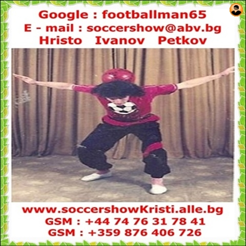 062.Hristo   Petkov - www.soccershowKristi.alle.bg