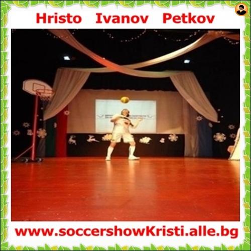 0118.Hristo  Ivanov  Petkov