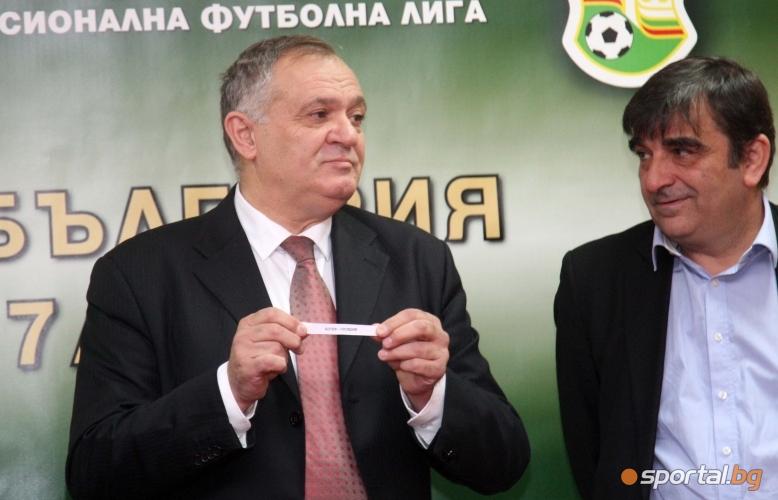 Теглене на жребия за 1/2 финалите в турнира за Купата на България