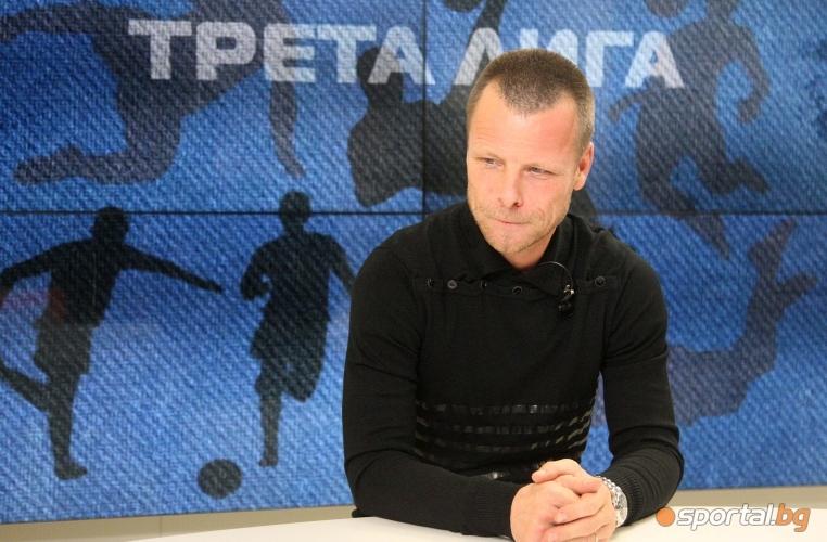 """Елин Топузаков гост в """"Часът на Трета лига"""""""
