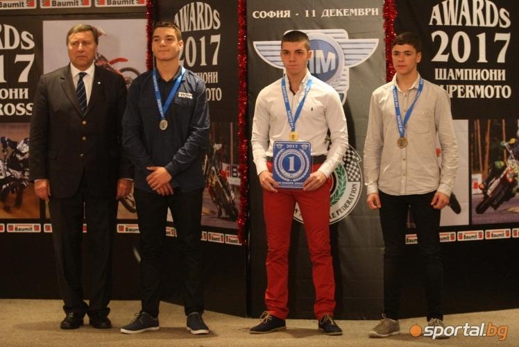 Официално награждаване на българския мотоциклетен спорт