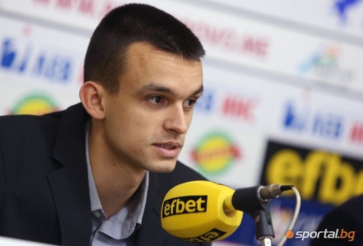 Пресконференция преди Европейското първенство по таекуондо в София