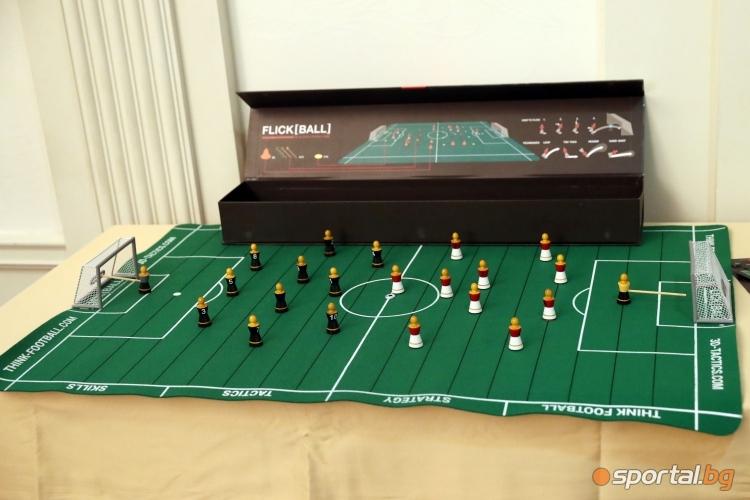 Международен семинар за футболни треньори