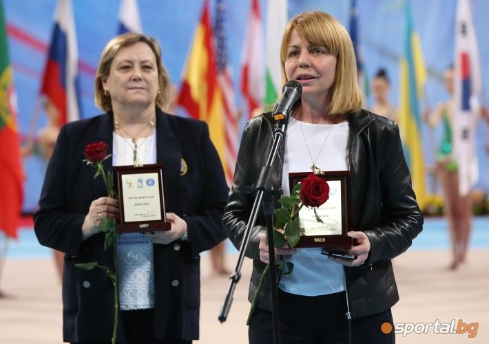 Официално откриване на Световната купа по художествена гимнастика в София