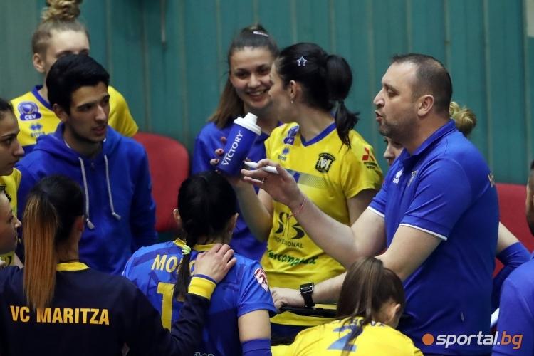 Финал №2: Левски - Марица 0:3