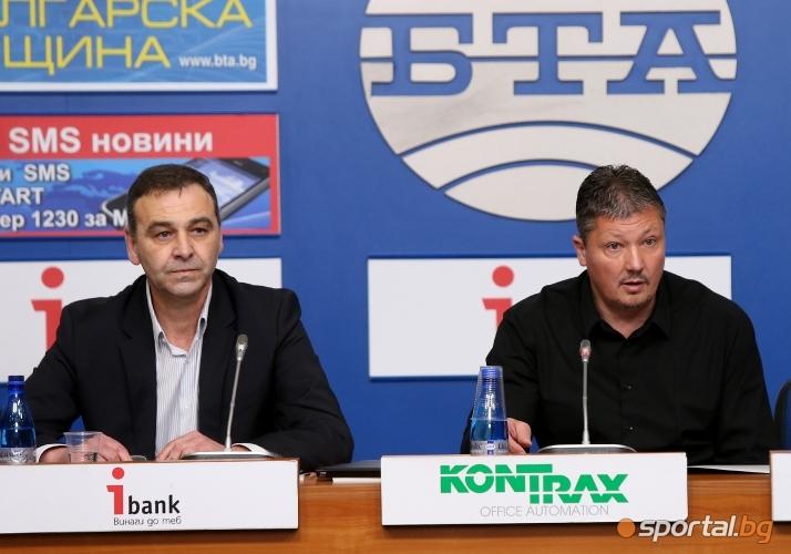 Любослав Пенев и Николай Илиев след конгреса на БФС