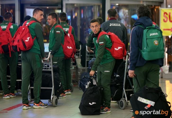 Националният отбор по футбол до 19 г. се прибра в София
