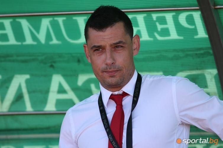 Берое - Левски