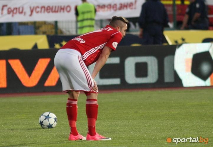 Левски - ЦСКА-София - Купа на България част I