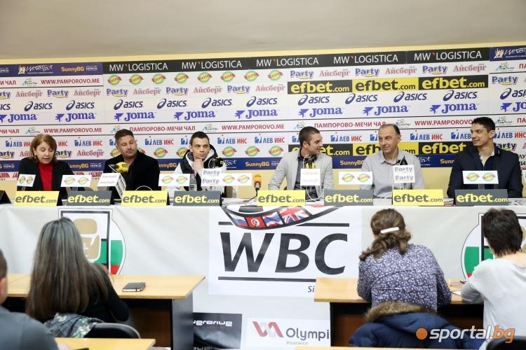 Пресконференция преди предстоящата битка за Световната титла на WBC CISBB