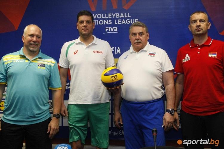 Официалната пресконференция преди началото на турнира от Волейболната лига на нациите в София