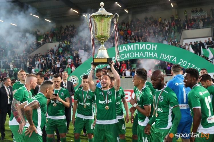Лудогорец са шампиони на България за седми пореден път