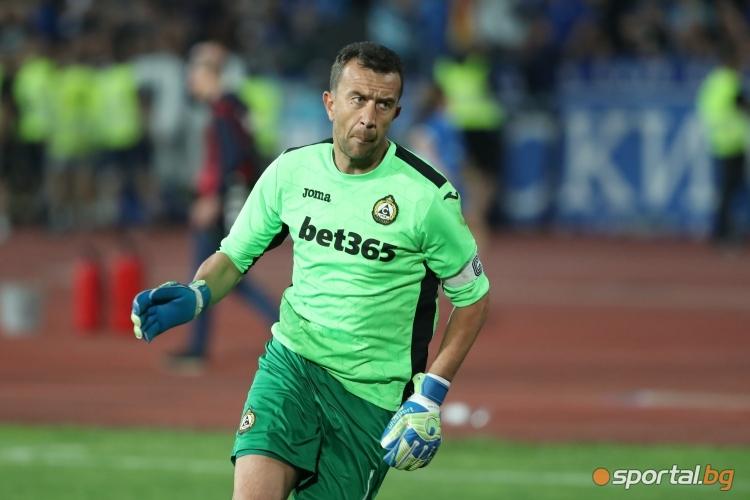 Радостта на Славия след спечелването на Купа България 2018