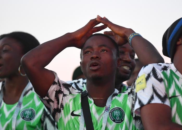 Феновете на Нигерия на мача с Аржентина